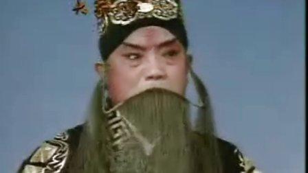京剧  【 空城计选段 】马长礼  裘少戎