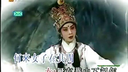 弘扬南岭粤剧[沉香习武救母4]