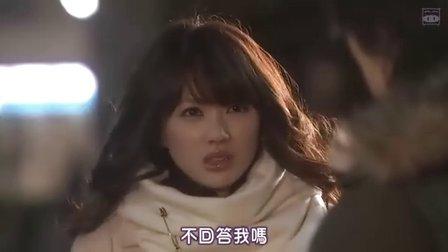 我最喜欢你(香里奈 平冈佑太 岸本加世子 福田纱纪)图片