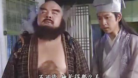 新白蛇传刘涛版(全)