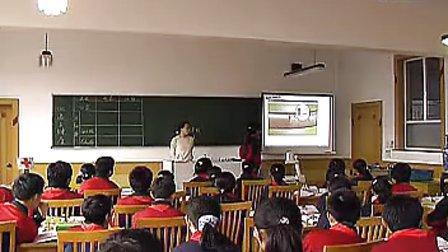 高二生物优质课展示