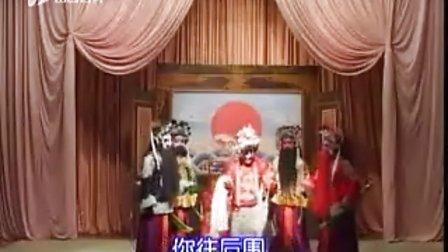 晋剧《卖狗肉》(三)