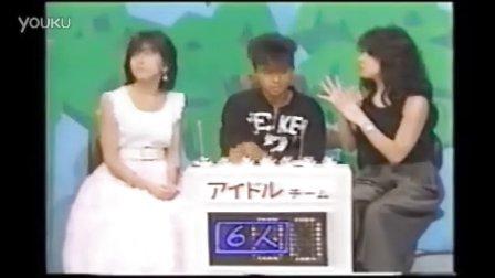 藤井郁弥&中森明菜 クイズ番组 1984