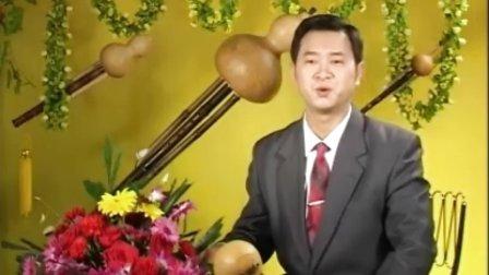 李春华老师葫芦丝视频教学第三讲