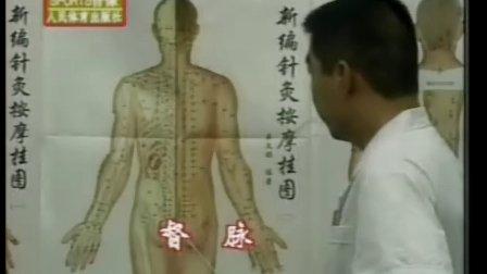 拔罐疗法 20种常见病的治疗2