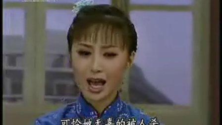 评剧《杨三姐告状》 郭鹭演唱