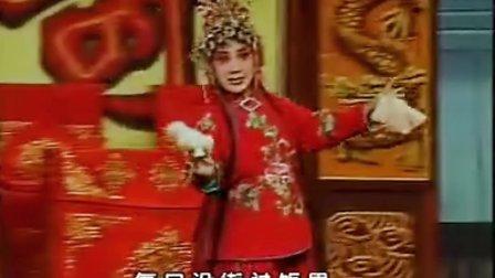晋剧《红鬃烈马》第二本 中 杨志爱