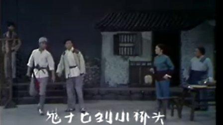 沪剧【芦荡火种】01-丁是娥 汪华