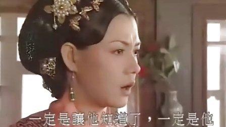 【atv经典怀旧】欢喜游龙之紫禁城风云 全集