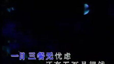 越剧-青青柳叶蓝蓝天-红楼梦