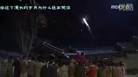 正祖大王 李算 插曲《我的嫦娥》
