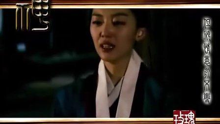 【羽霏】高清版【神風疇自制王道】玫瑰之吻制作【假面具】(下)