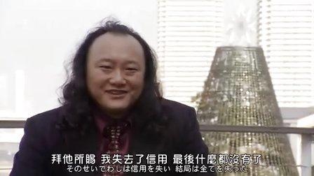 《假面骑士》系列(水岛宏,佐藤健等)