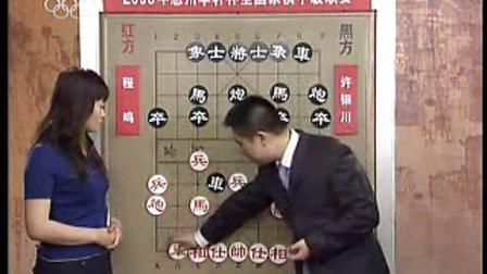 cctv5象棋世界张强--郭莉萍视频讲座图片