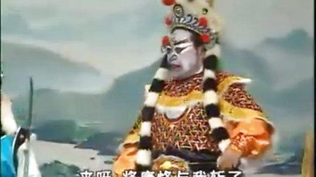 潮剧《陆文龙归宋》(全集高清晰版)10