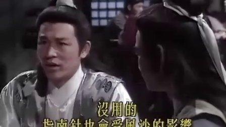 夏雪宜/44:51 金蛇郎君国语08 huangyanqiu 124,347...