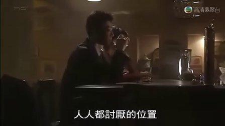 梦想飞行 GOOD LUCK [粤语版]3