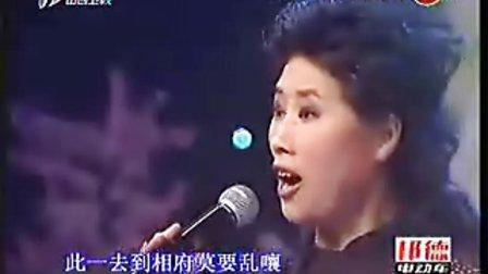 晋剧《算粮》选段李翠花山西文水.avi