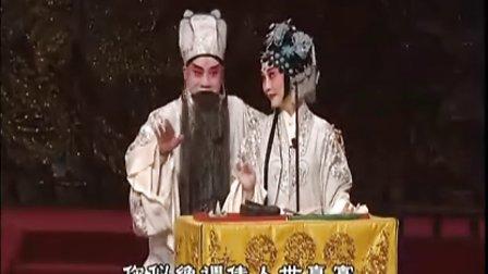 昆曲-长生殿·上-苏州昆剧院·赵文林王芳主演