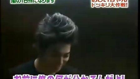[第12期]まごまご嵐 050625 一日孫 (松大)