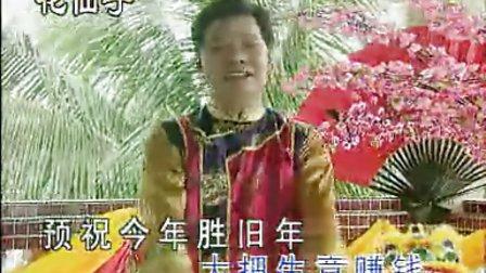 新年粤语歌曲4