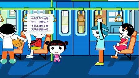 专辑:中文儿歌1图片