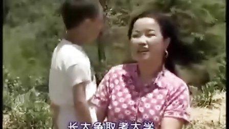专辑:云南山歌