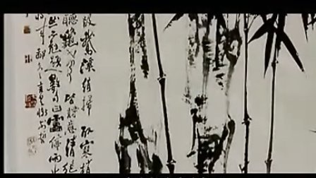 ps古诗素材背景竹石