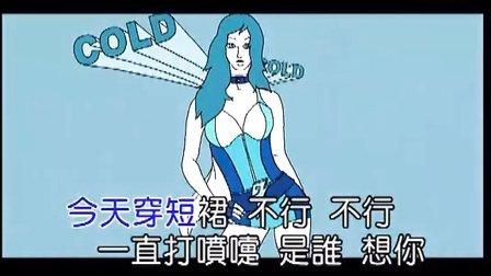 jolin舞曲精选:蔡依林《冷暴力(舞蹈篇)》MV 高清晰