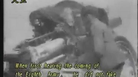 第二次世界大战100年全程实录:  13