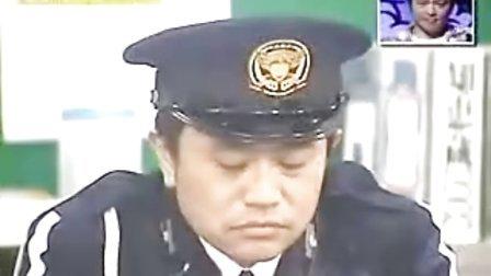 世界上最最搞笑非它莫属-日本搞笑综艺节目不准笑之警察24小时