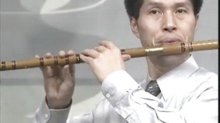 张维良笛子视频学习8