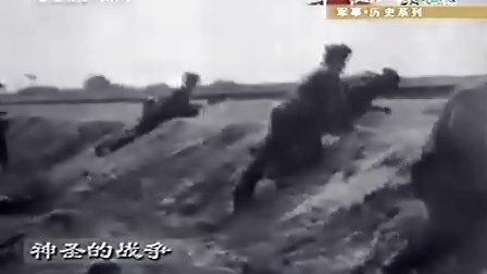 【鲜为人知的战争】二战珍闻录(16)神圣的战争