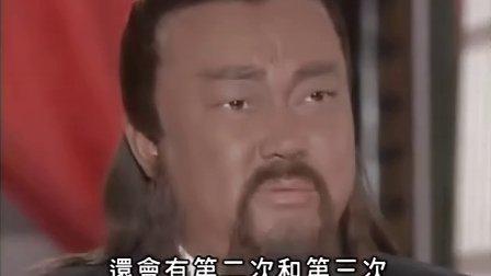 包公出巡之龙凤肚兜03