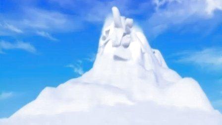 【倒霉熊】惊险滑雪