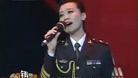 谭晶演唱假如你要喜欢我歌谱