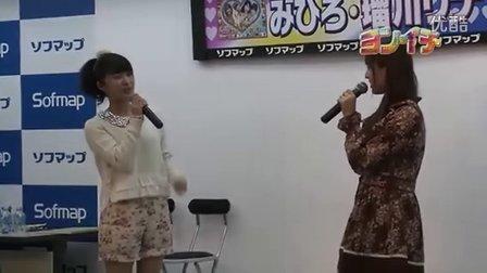 惠比寿视频葡萄朝美穗香、琉川莉娜TV番组·腾讯麝香图片