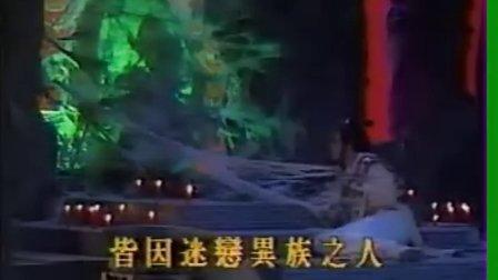 浴火鳳凰【潘迎紫版】12