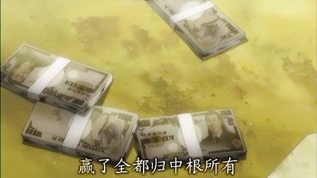鬼影投手01