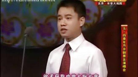 京剧《战北原》选段 易绍东演唱
