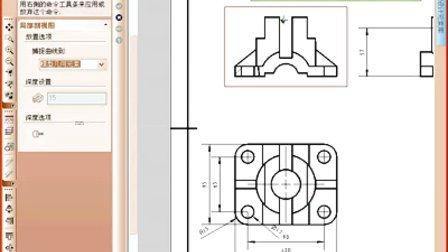 caxa实体设计工程图-局部剖