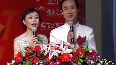 【晋剧】 山西人民广播电台55周年  (中)