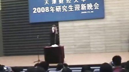 秦腔相声社视频集锦博乐视频下载图片