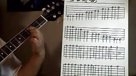 吉他教学入门(10)