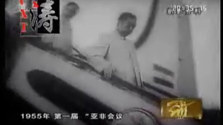 新闻简报 1965年第19号 周恩来总理前往雅加达