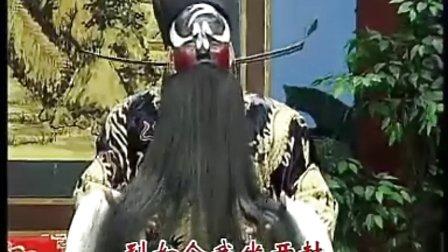 京剧《赤桑镇》0K拌奏带 金永声