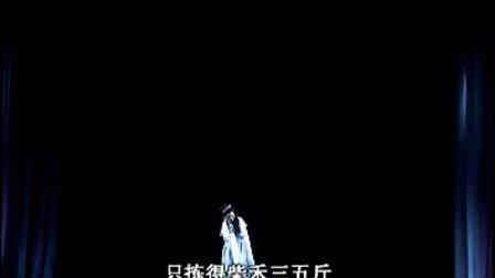 越剧:观音得道(中)