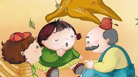 动脑筋爷爷讲故事18到了秋天树叶怎么会落下来