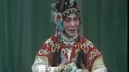 豫剧 夫人息怒听红娘慢慢道来 拷红选段 常香玉演唱