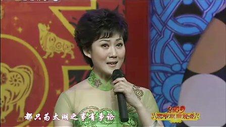 京剧《谢瑶环》(李维康等)